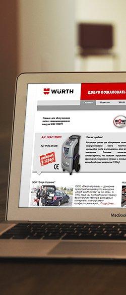 Würth-UKRAINE