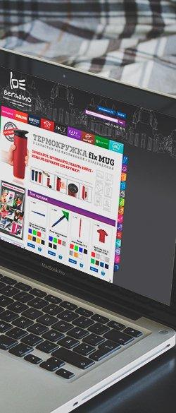 Bergamo Online store