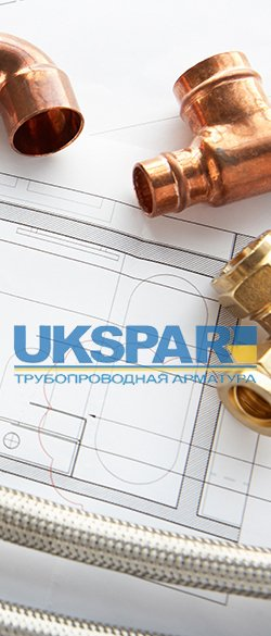 UKSPAR Online store